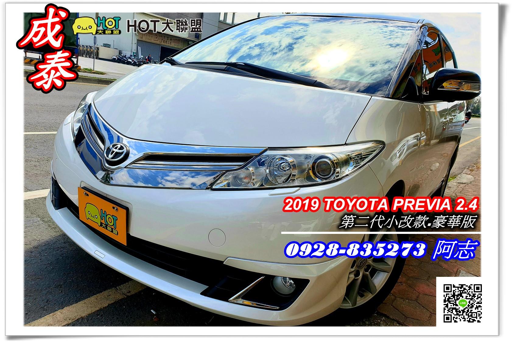 2019 Toyota 豐田 Previa