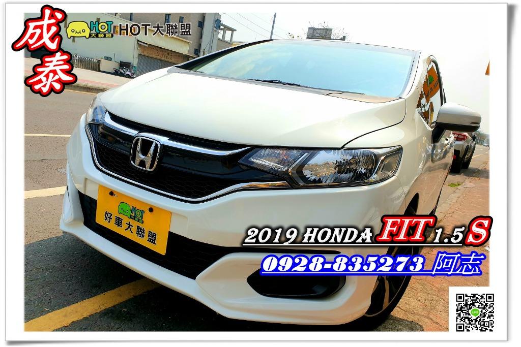 2019 Honda 本田 Fit