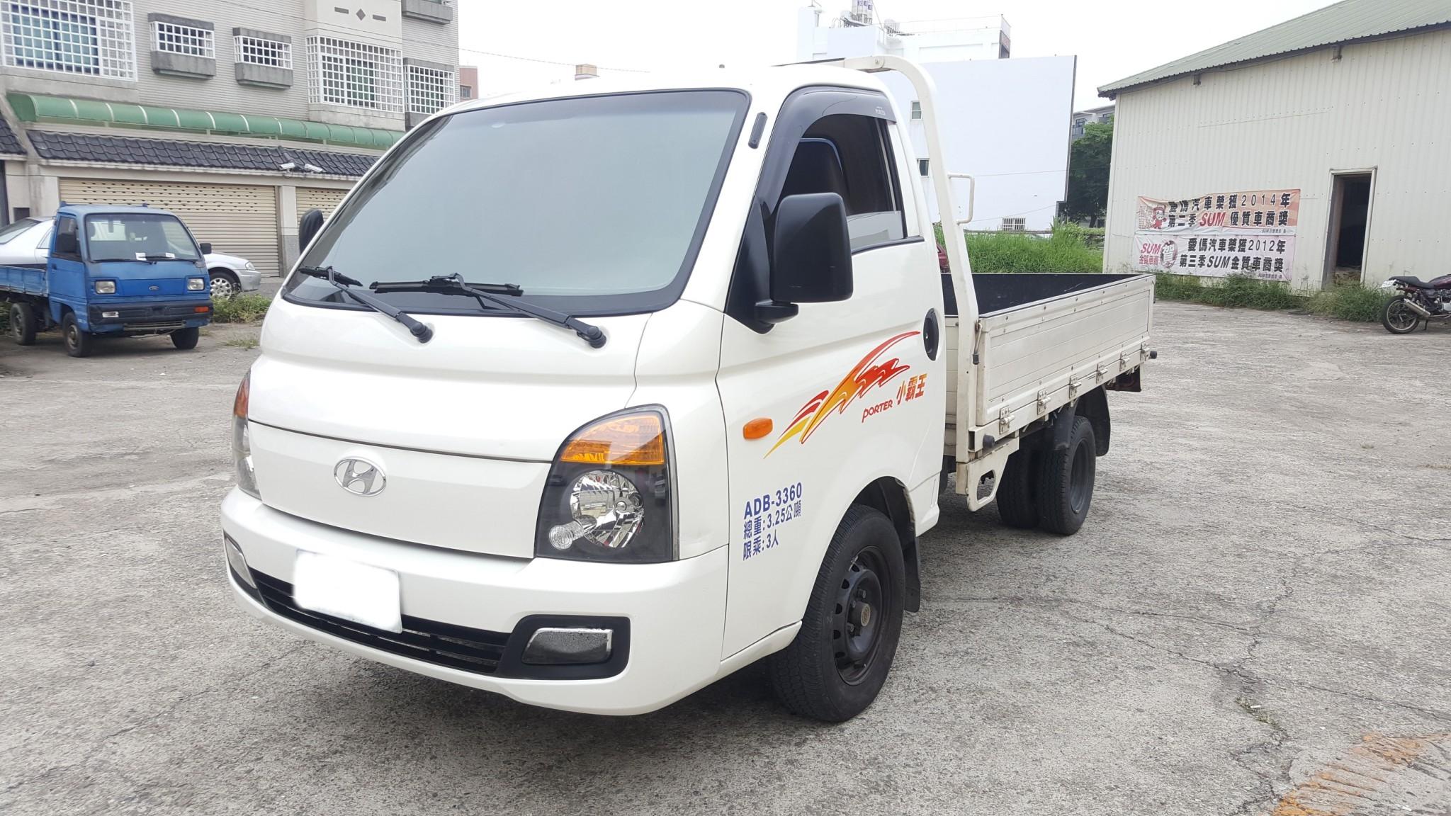 2013 Hyundai Porter