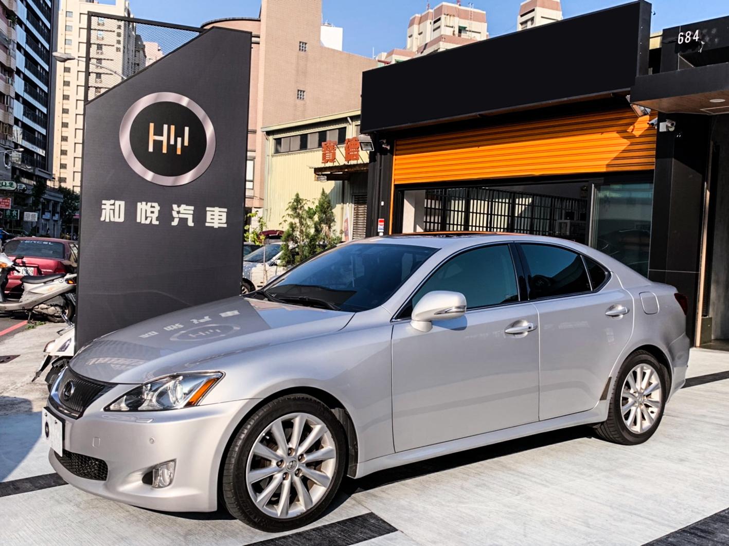 2010 Lexus 凌志 Is
