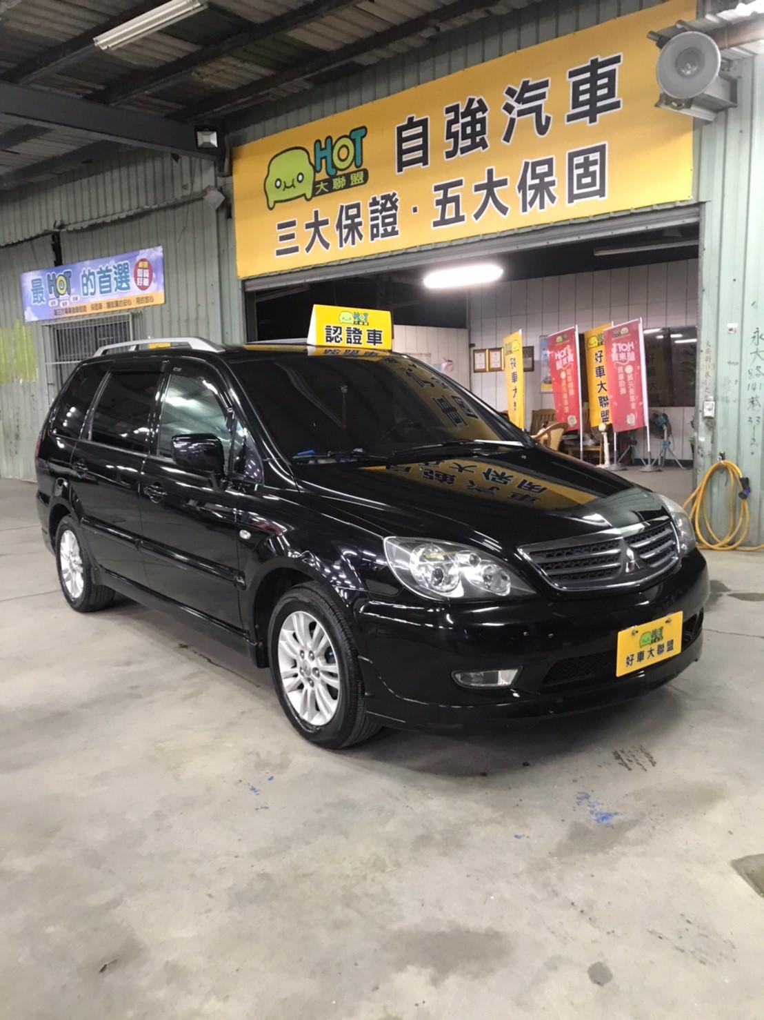 2013 Mitsubishi 三菱 Savrin