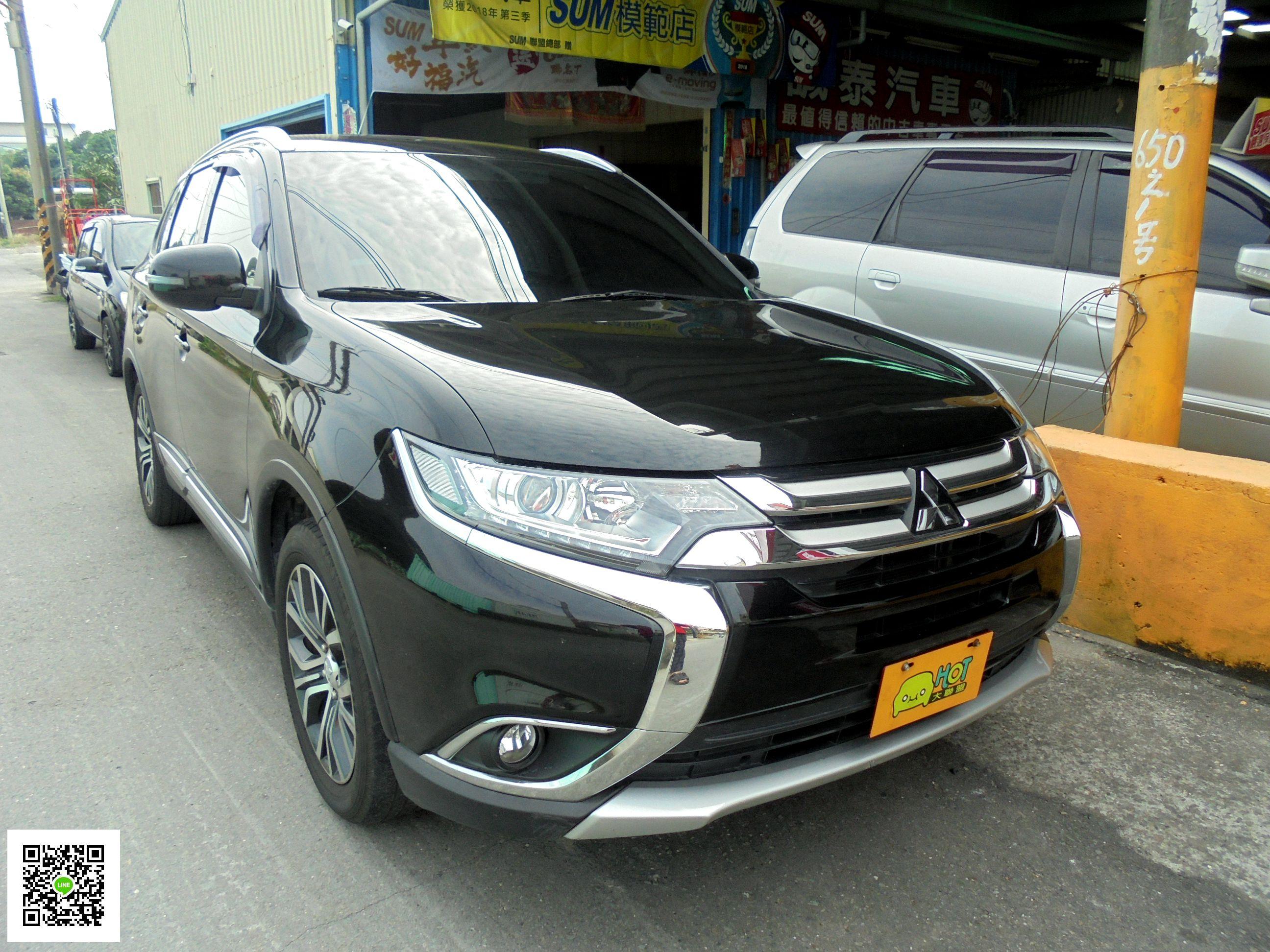 2017 Mitsubishi 三菱 Outlander