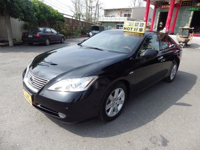 2007 Lexus 凌志 ES