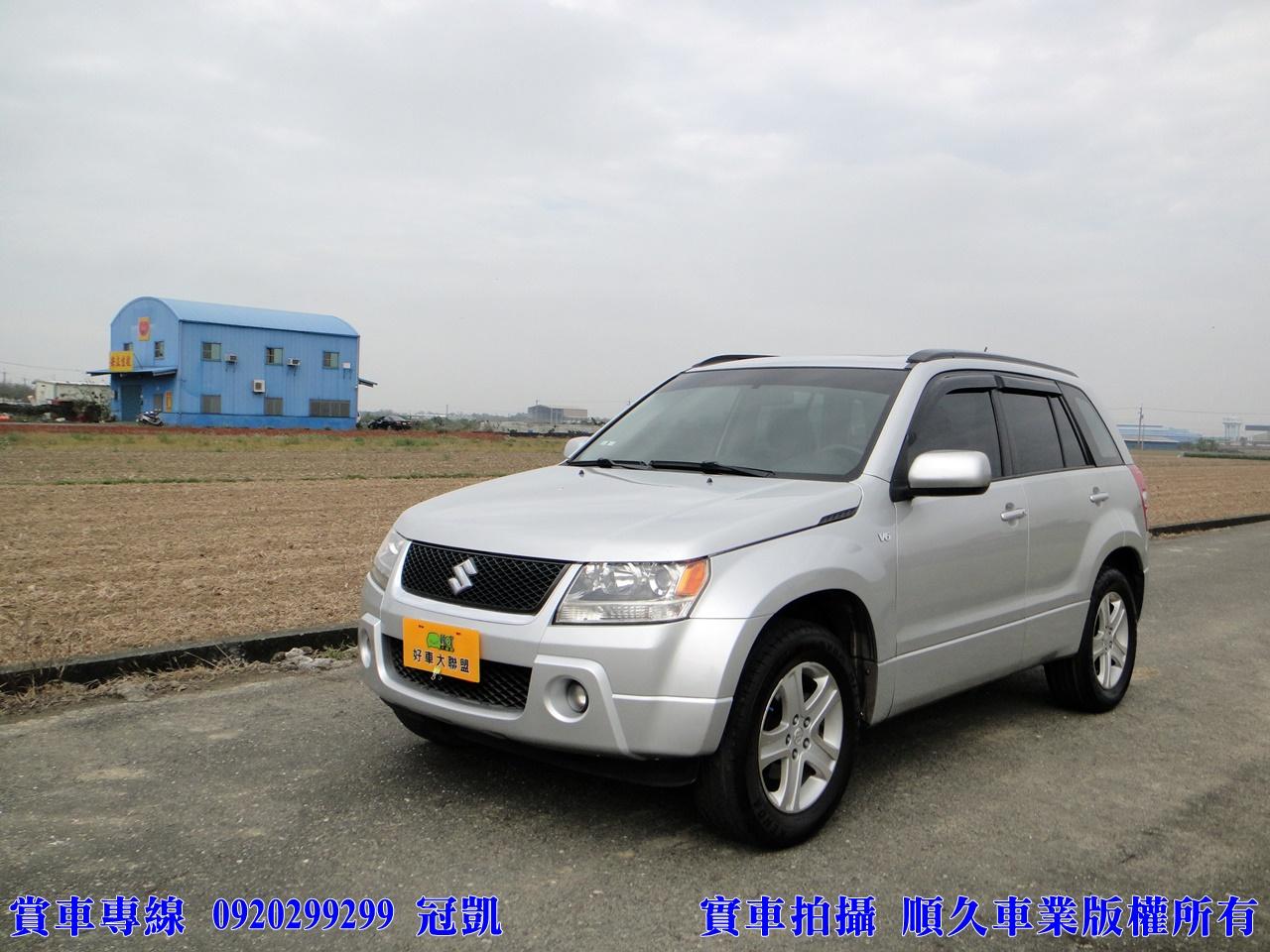 2006 Suzuki Vitara