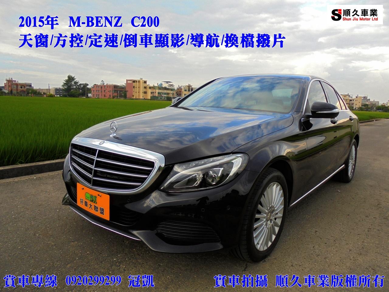 2015 M-benz C-class
