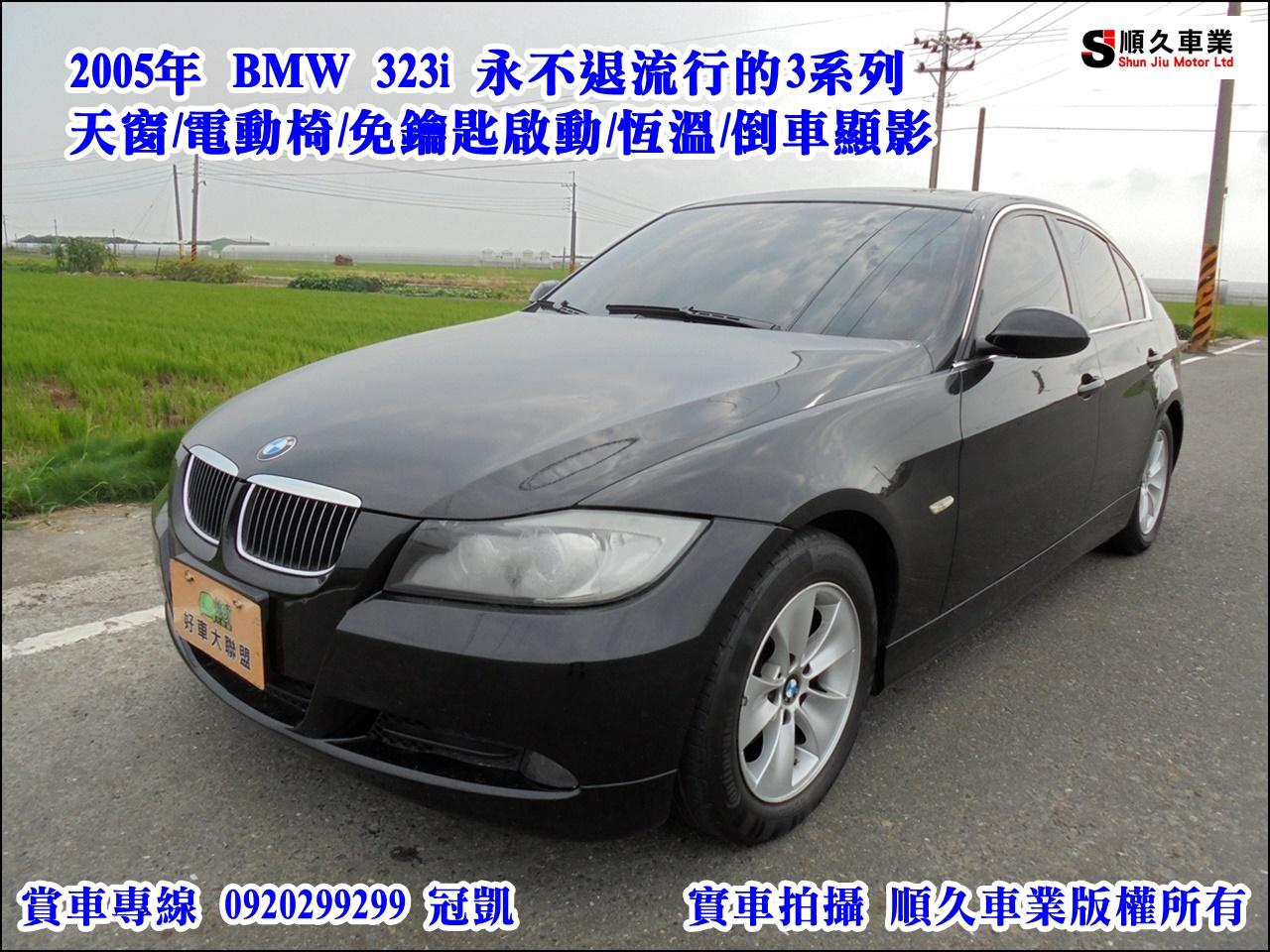 2005 Bmw 3 series sedan