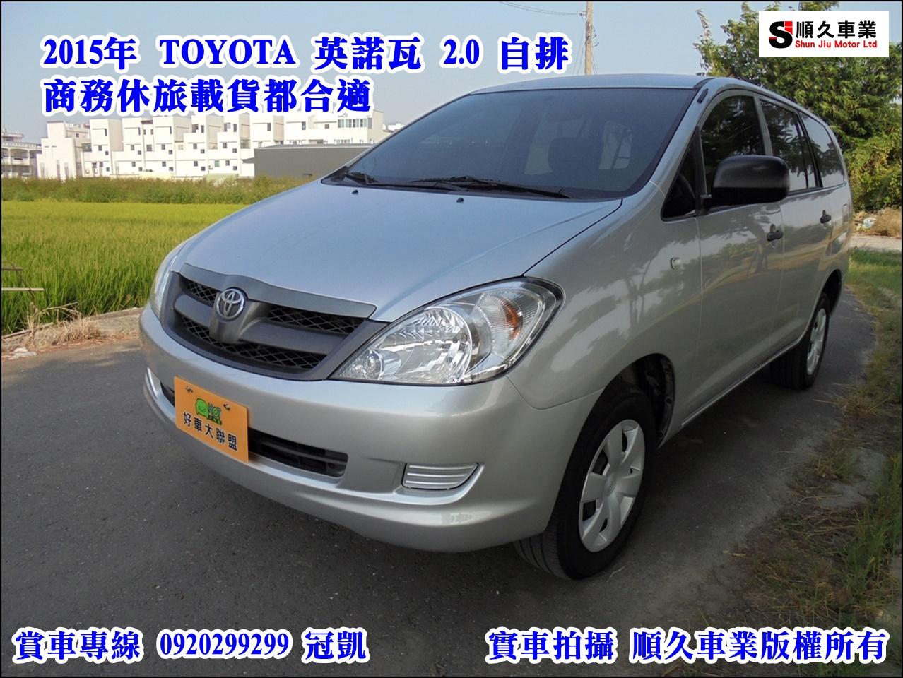 2015 Toyota Innova