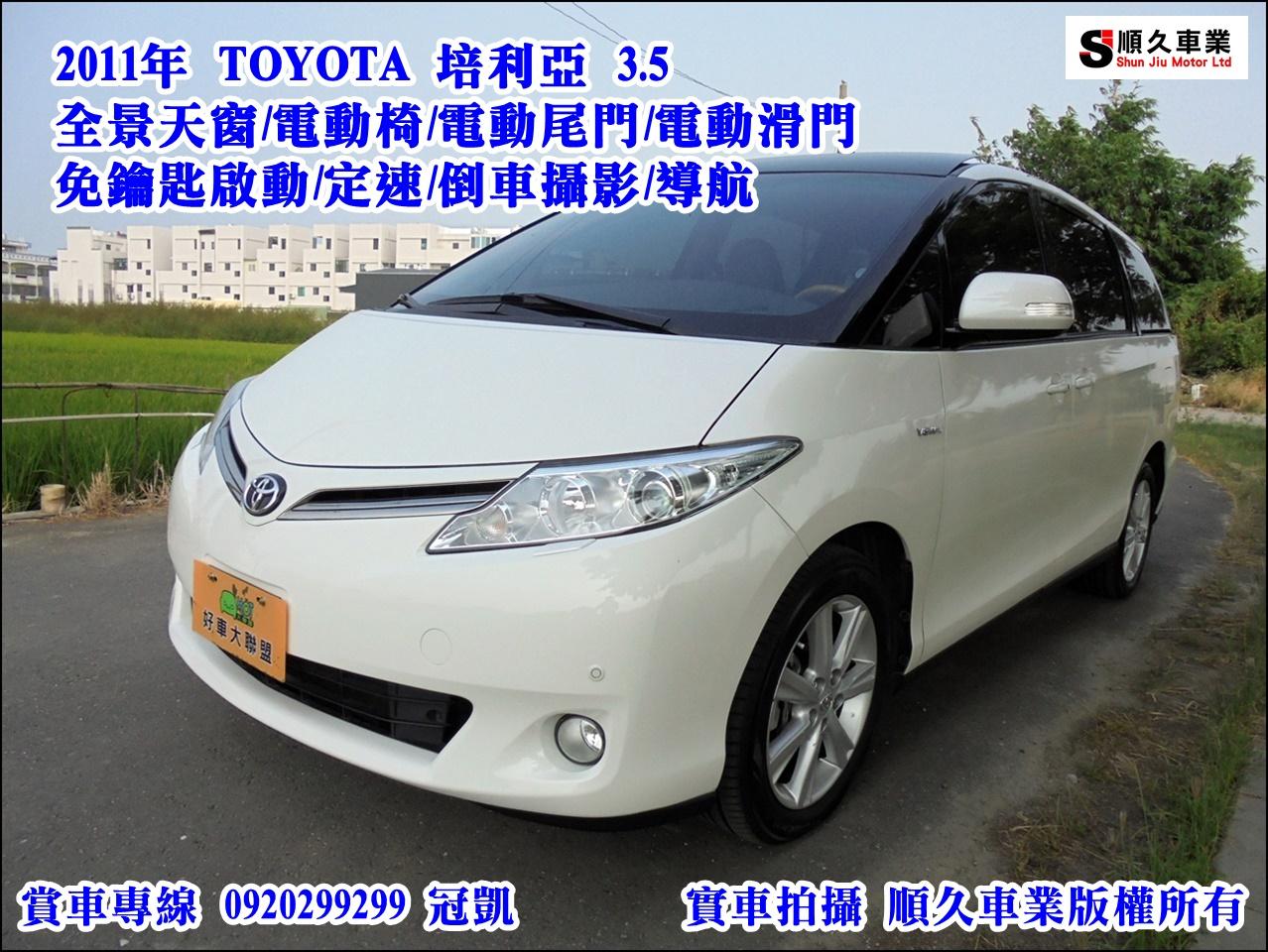 2011 Toyota Previa