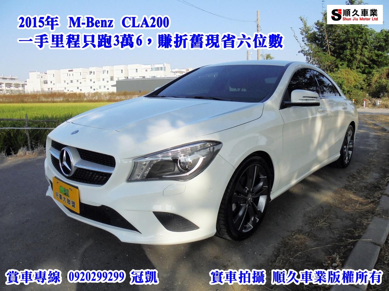 2015 M-benz Cla-class