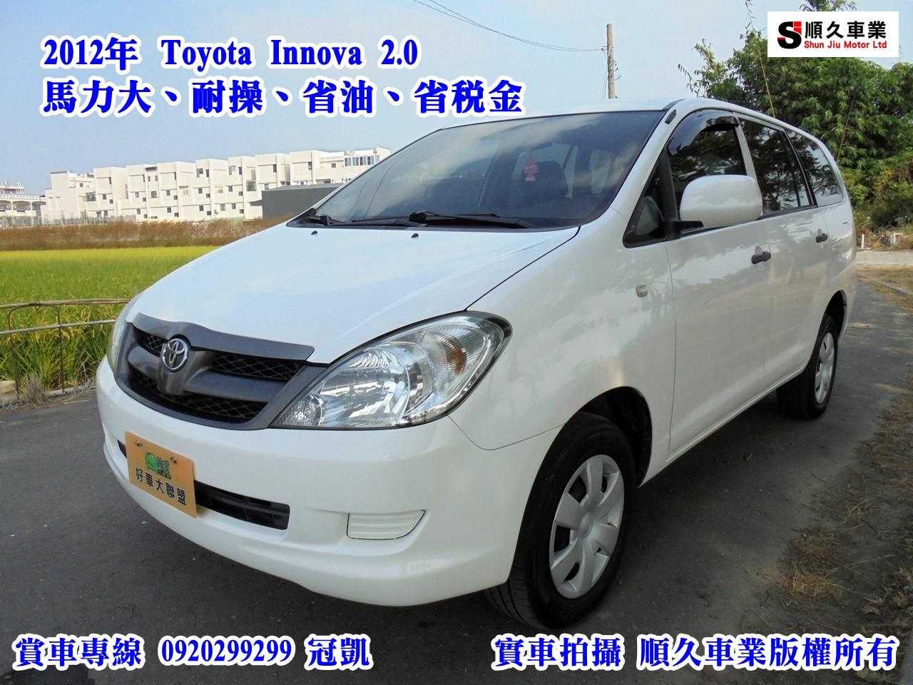 2012 Toyota Innova