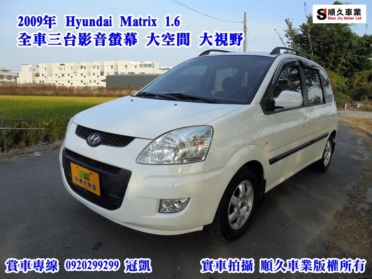 2009 Hyundai Matrix
