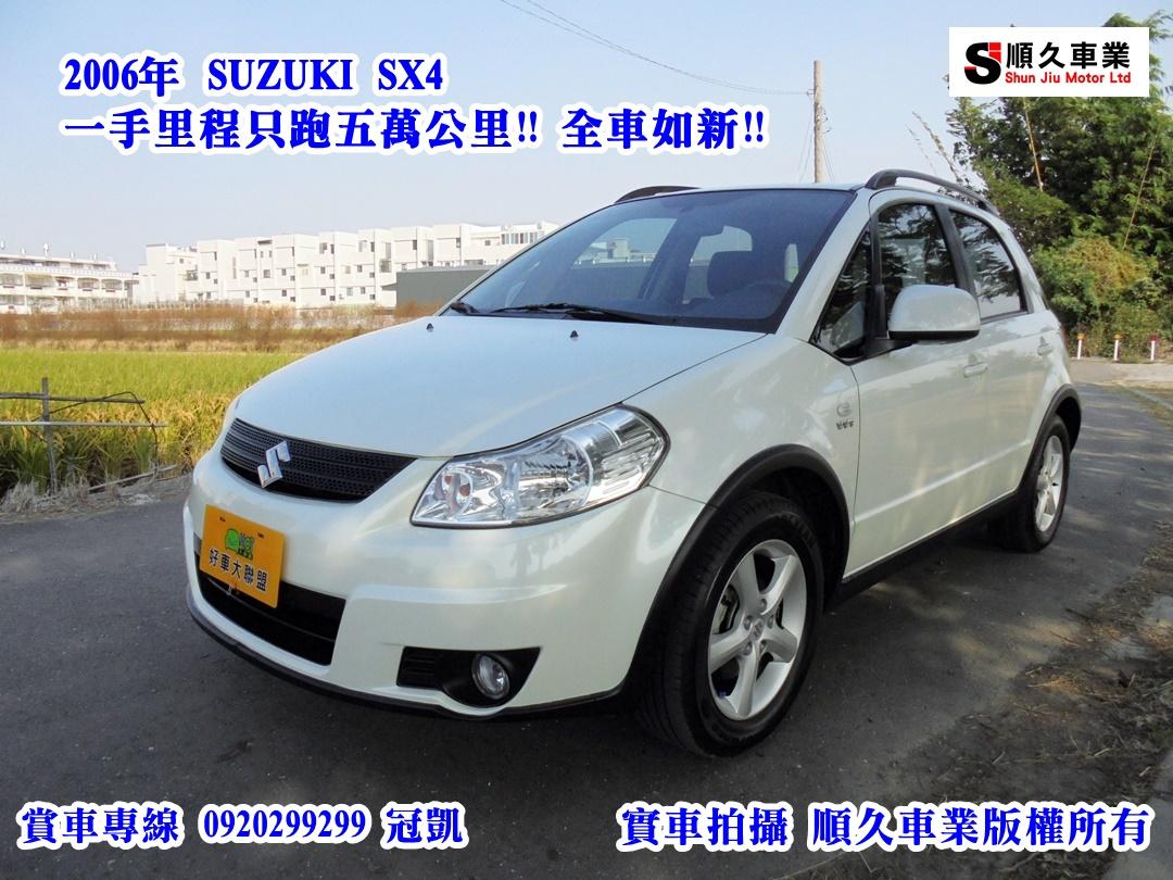 2006 Suzuki Sx4