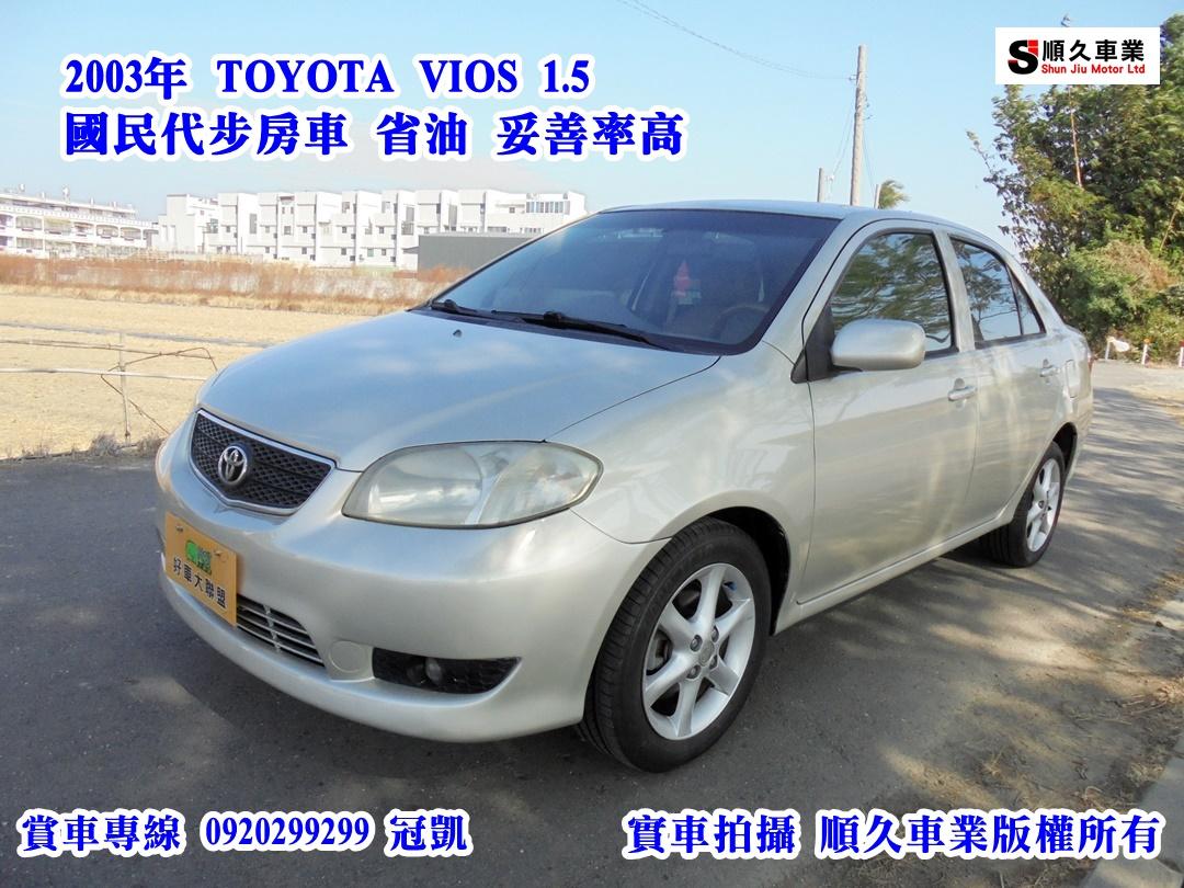 2003 Toyota Vios