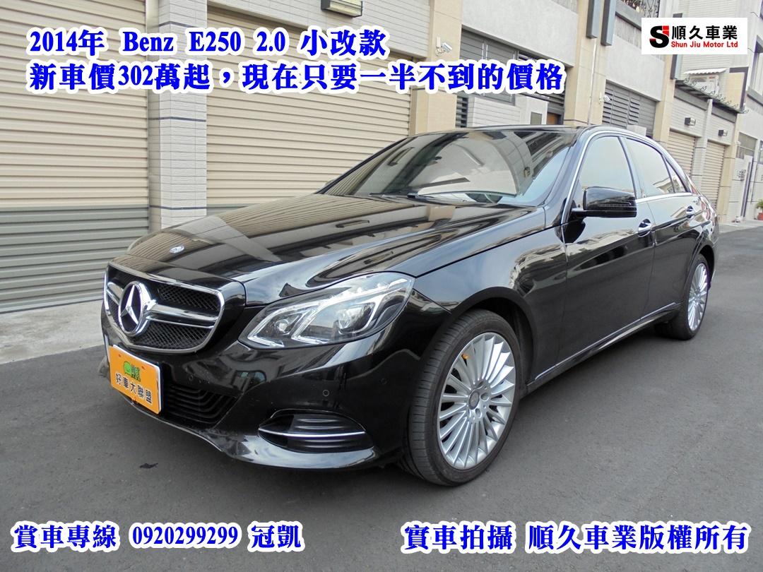 2014 M-benz E-class