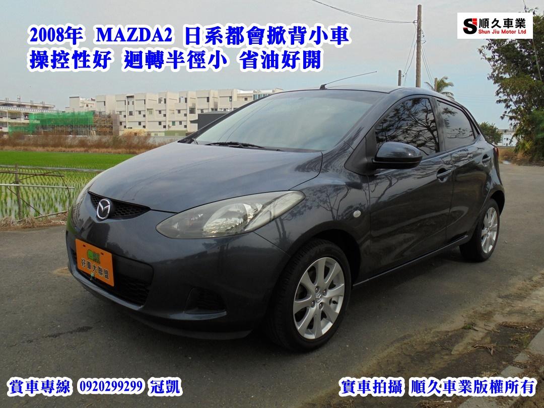 2008 Mazda 馬自達 2