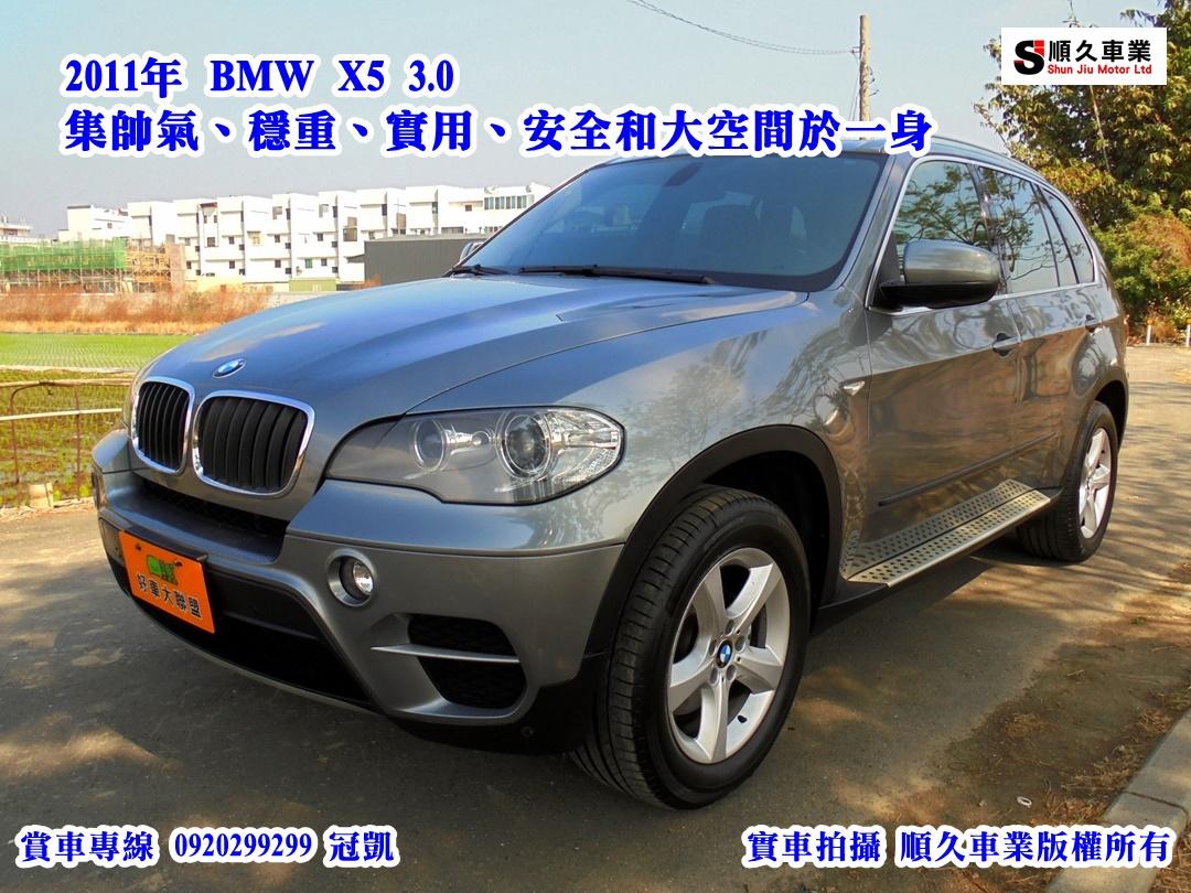 2011 BMW 寶馬 X5