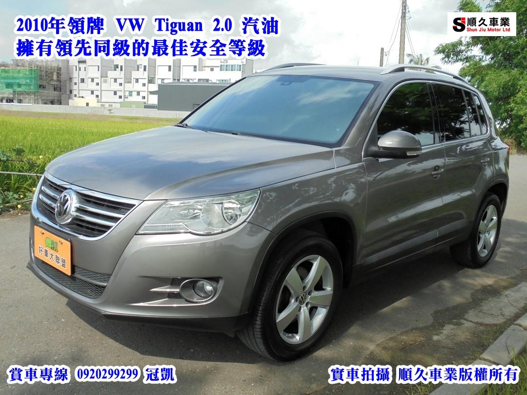 2009 Volkswagen 福斯 Tiguan