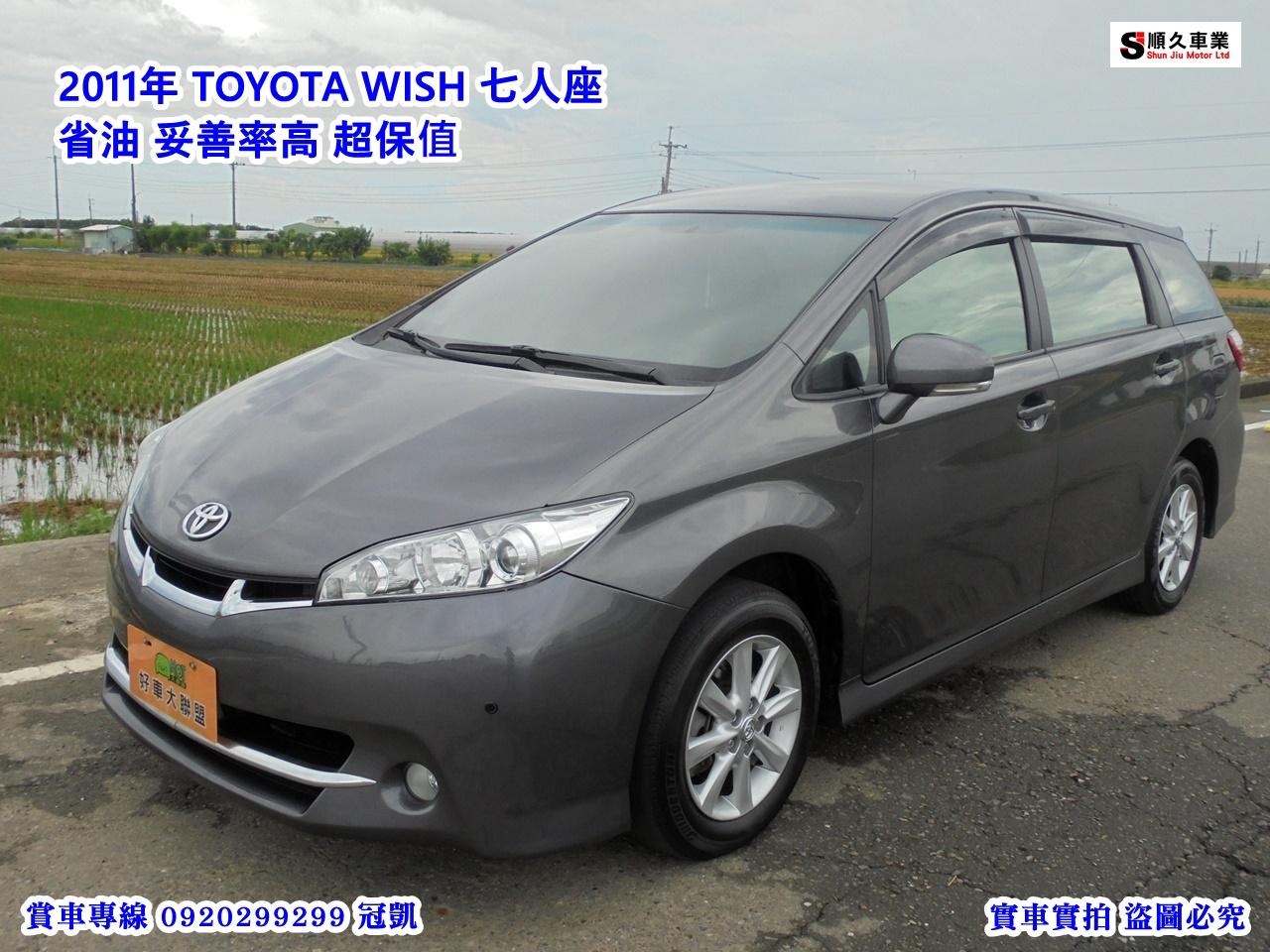 2011 Toyota Wish