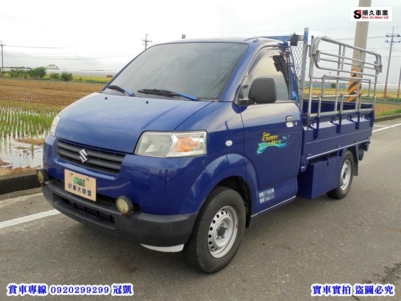 2013 Suzuki Super carry