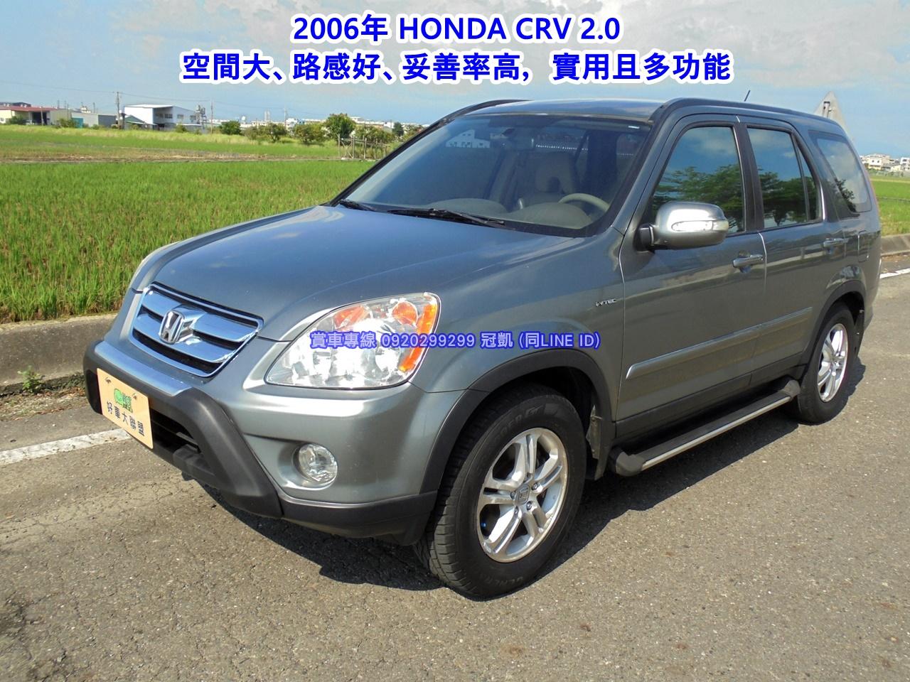 2006 Honda 本田 Cr-v