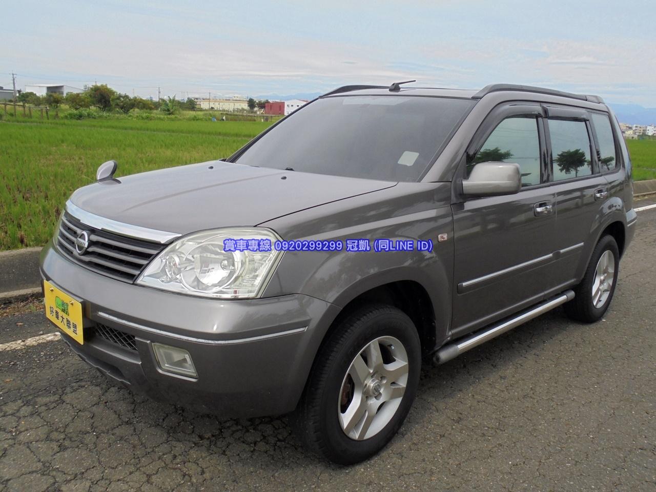 2005 Nissan 日產 X-trail
