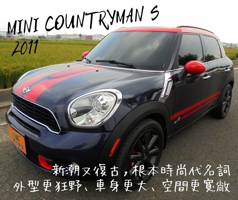2011 Mini 迷你 Countryman
