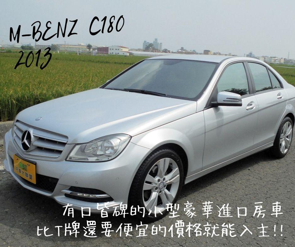 2013 M-Benz 賓士 C-class