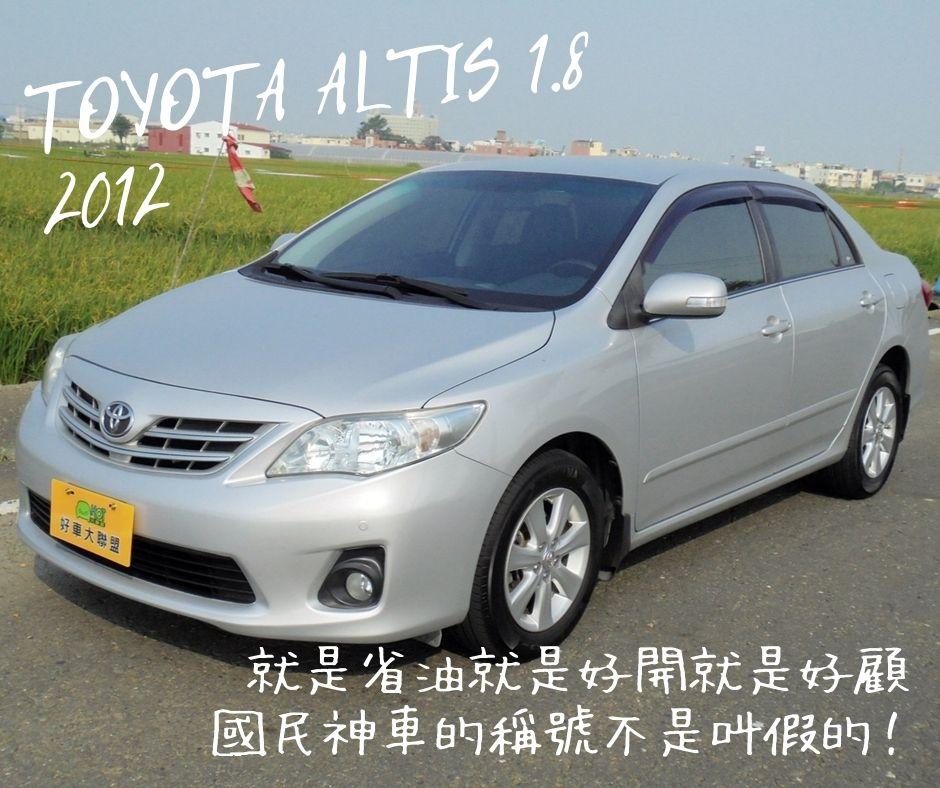 2012 Toyota 豐田 Corolla altis