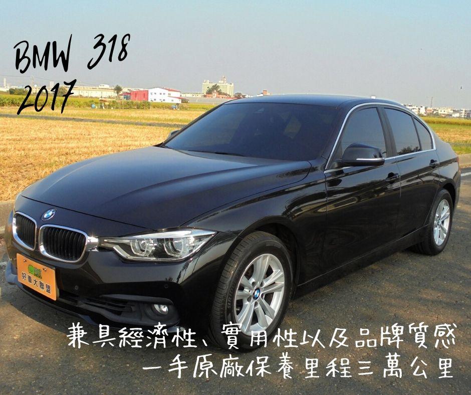 2017 BMW 寶馬 3-series sedan