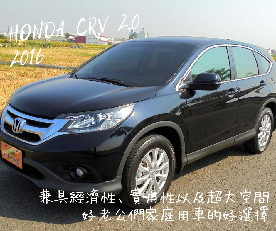 2016 Honda 本田 Cr-v