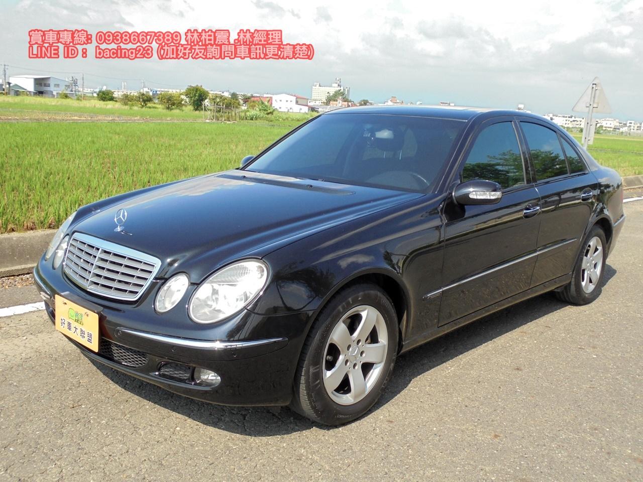2004 M-Benz 賓士 S-class