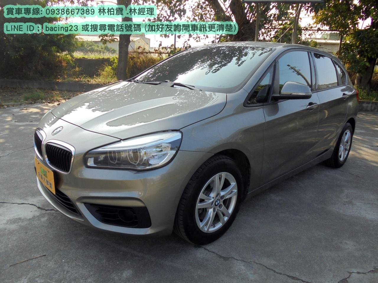 2014 BMW 寶馬 2-series