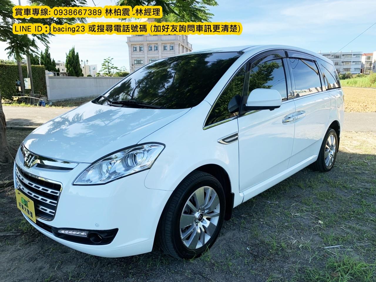 2013 Luxgen 納智捷 M7 turbo