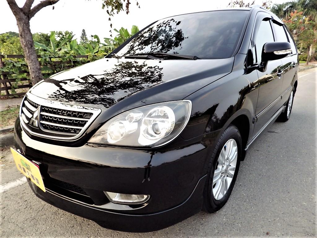 2012 Mitsubishi Savrin