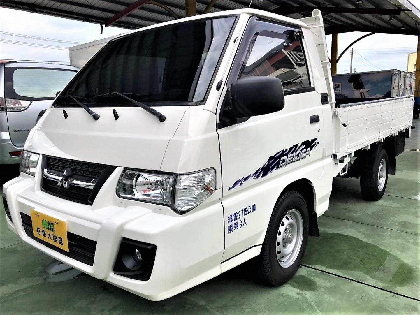 2015 Mitsubishi 商用車