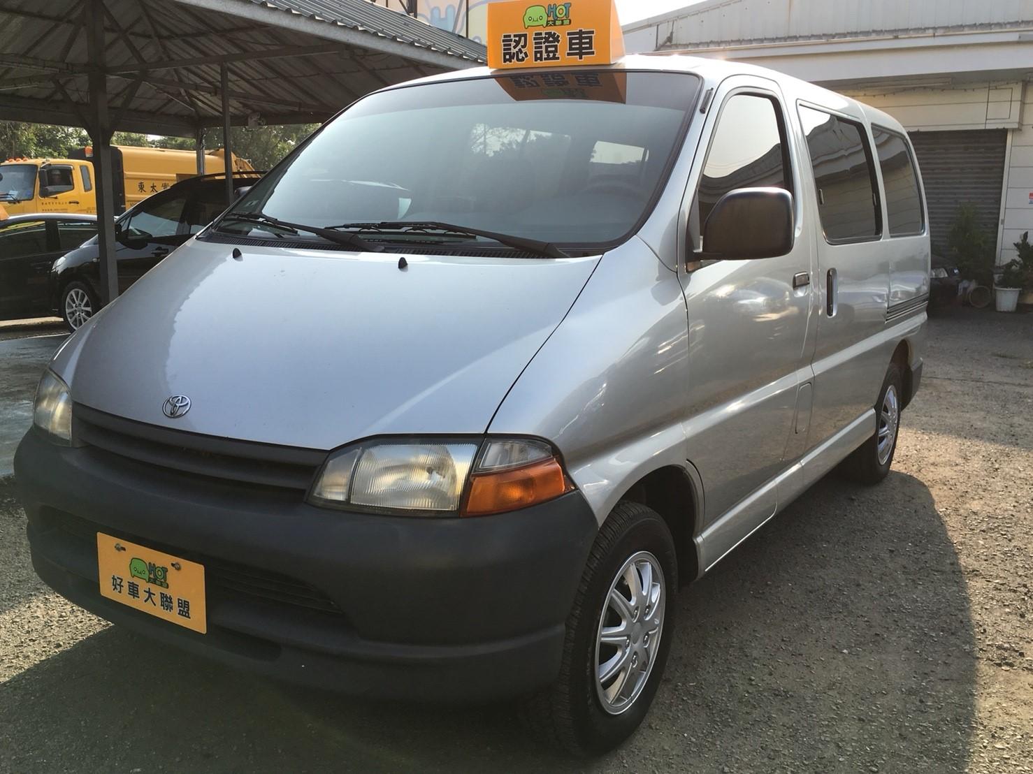 2005 Toyota 商用車