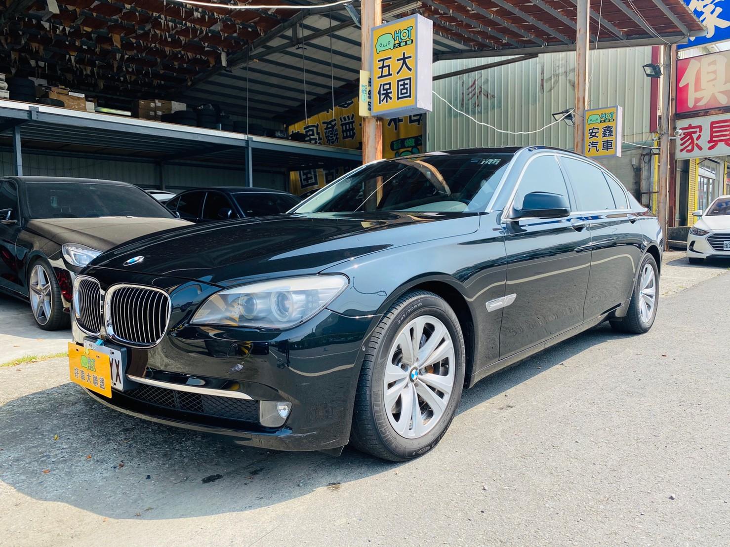 2010 BMW 寶馬 7-series