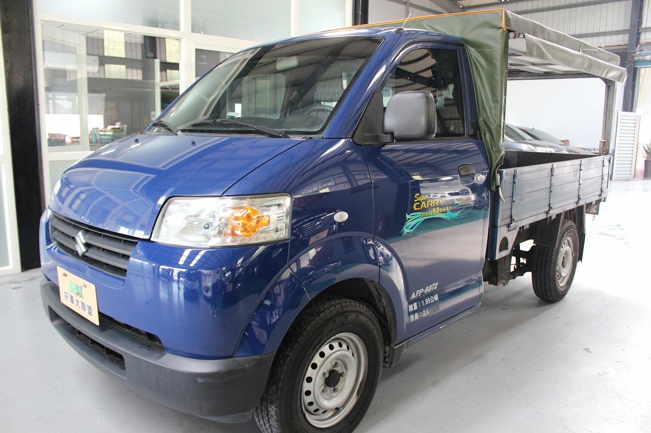 2010 Suzuki Super carry