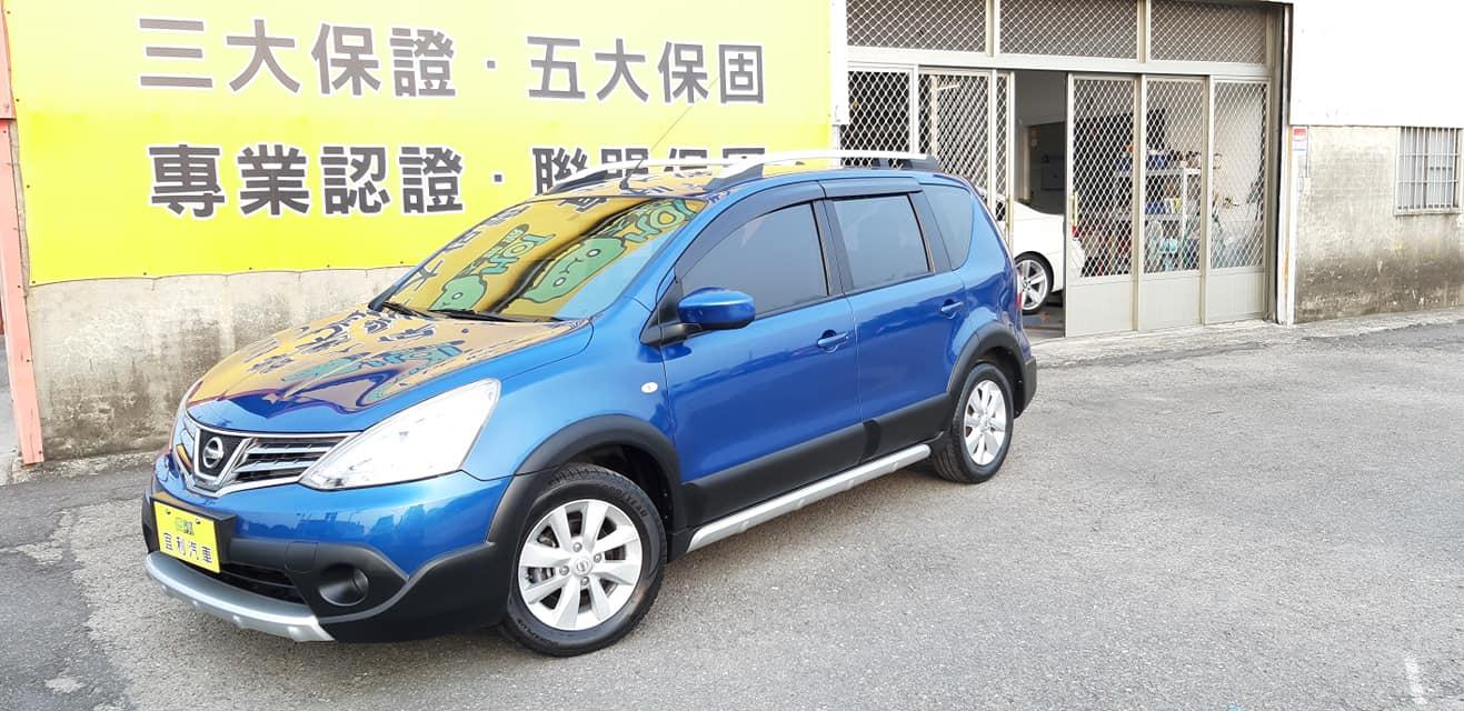 2016 Nissan 日產 Livina