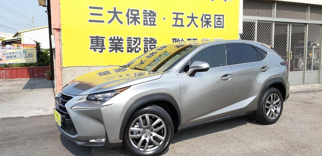 2015 Lexus 凌志 Nx