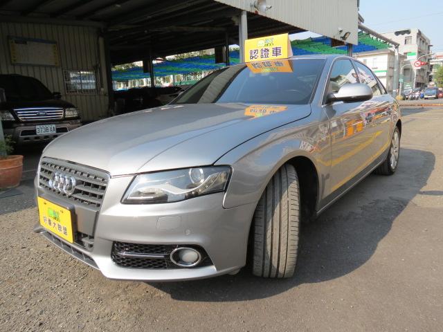 2009 Audi 奧迪 A4 Sedan