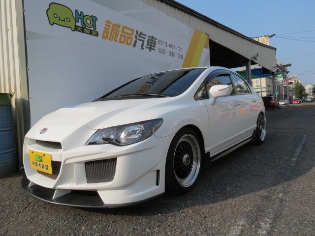 2009 Honda 本田 Civic
