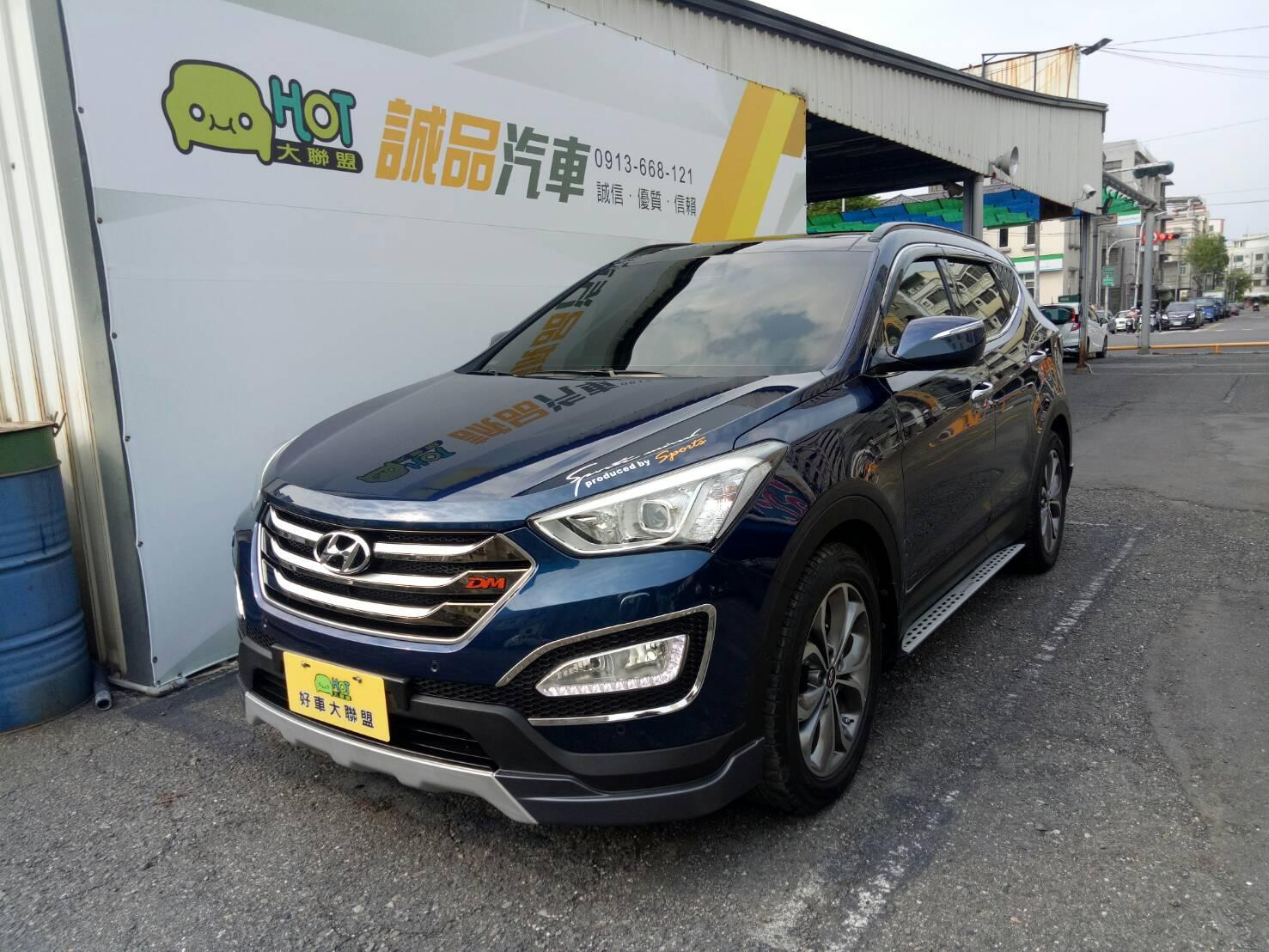 2017 Hyundai 現代 Santa fe