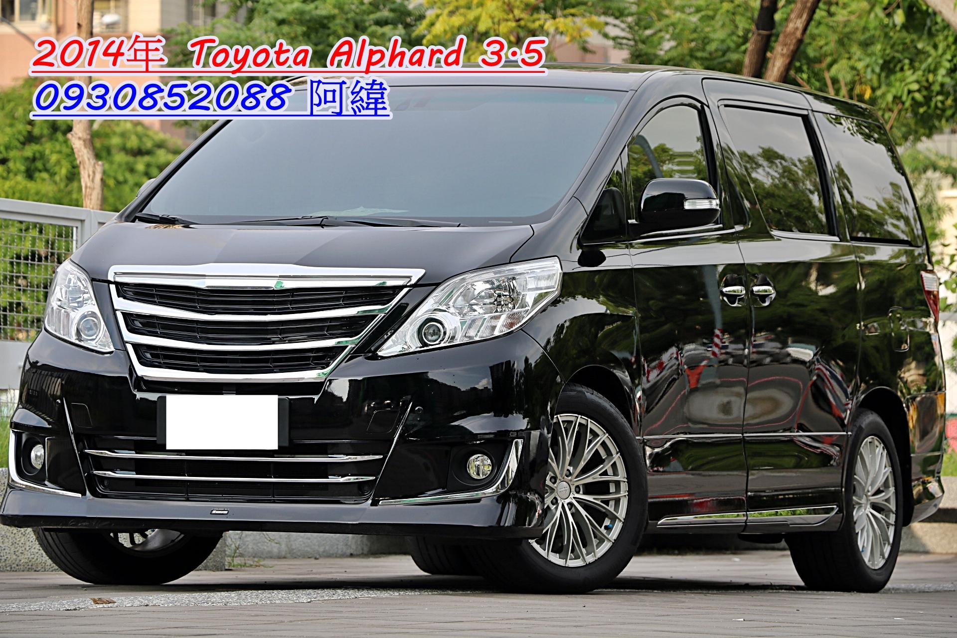 2014 Toyota Alphard