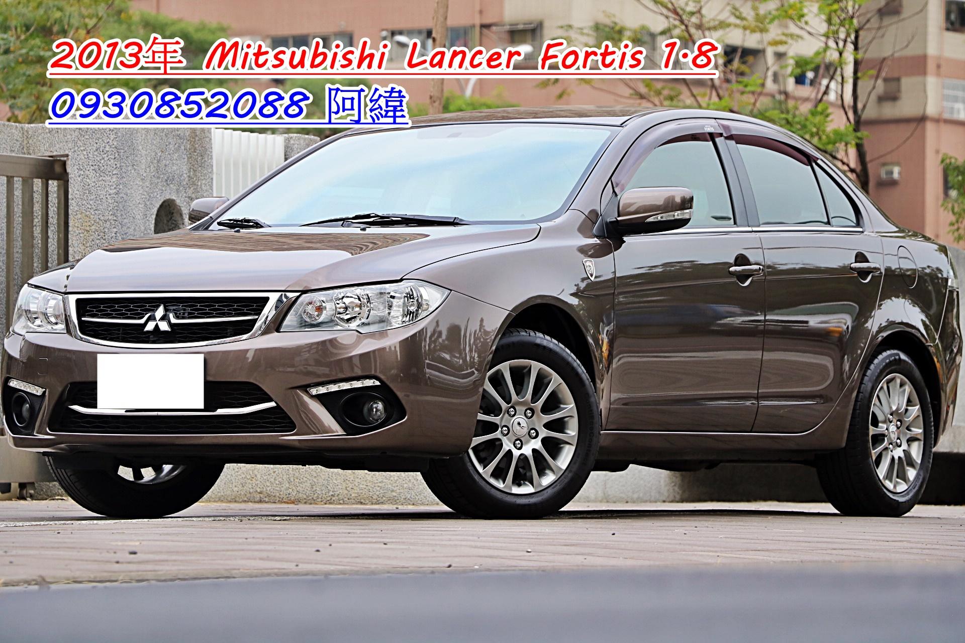 2013 Mitsubishi Lancer fortis