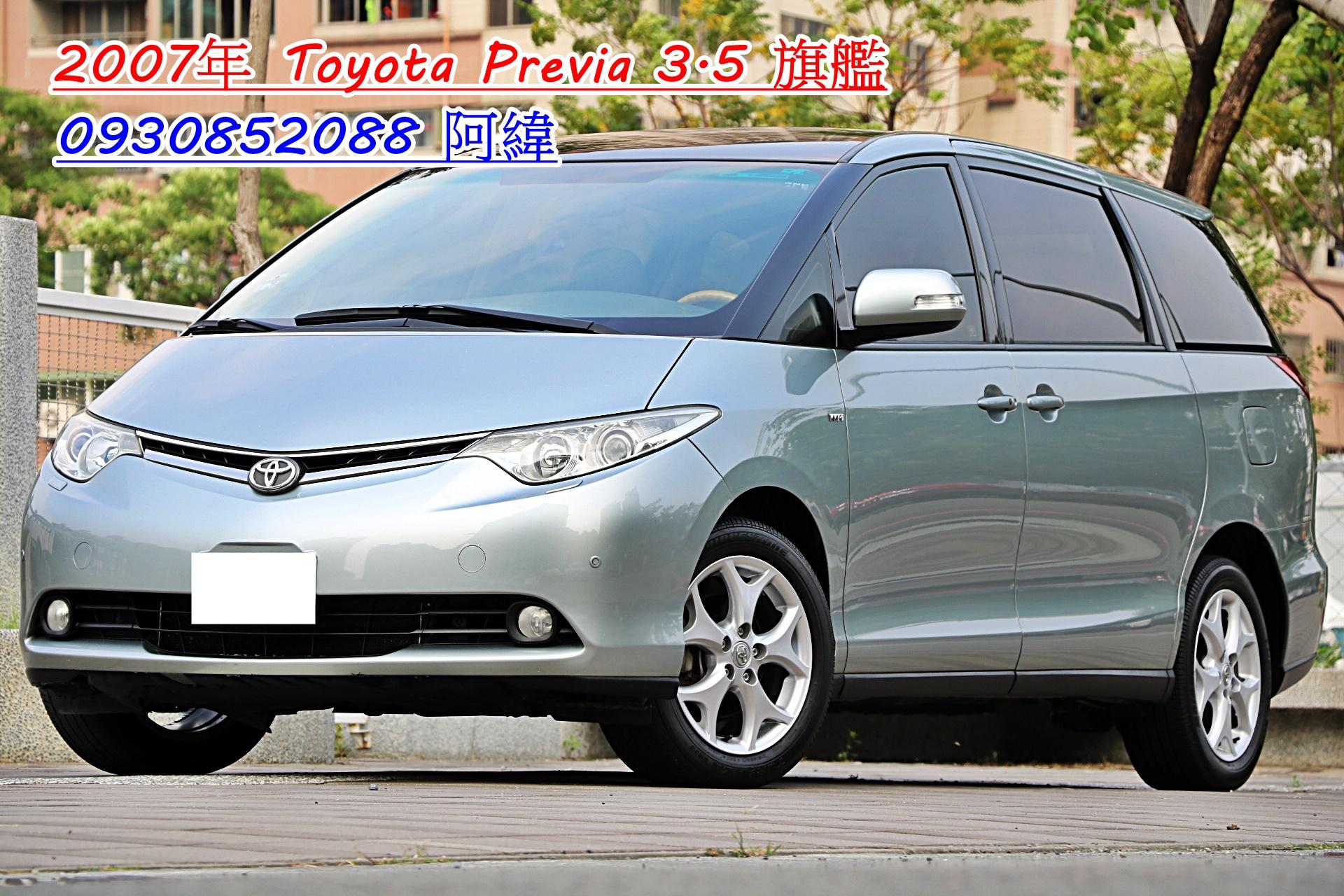 2007 Toyota Previa