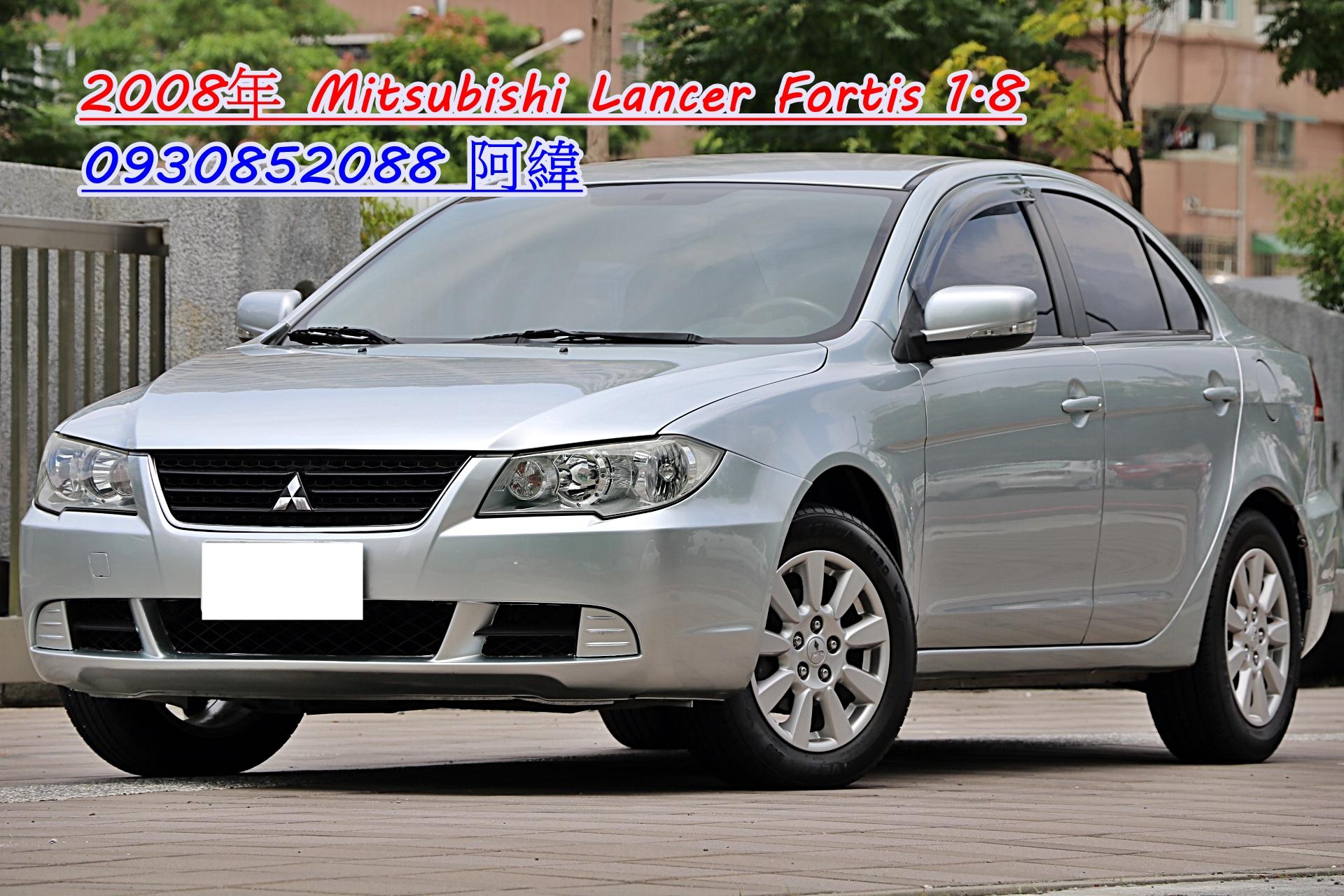 2008 Mitsubishi Lancer fortis