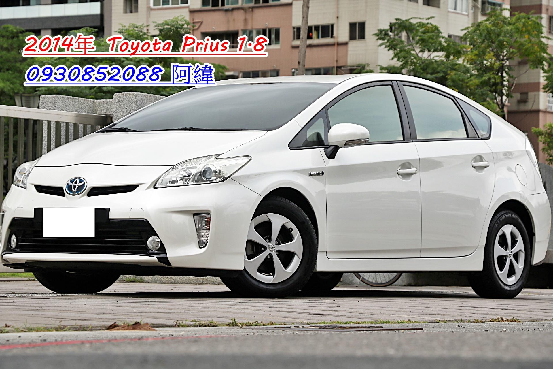 2014 Toyota 豐田 Prius