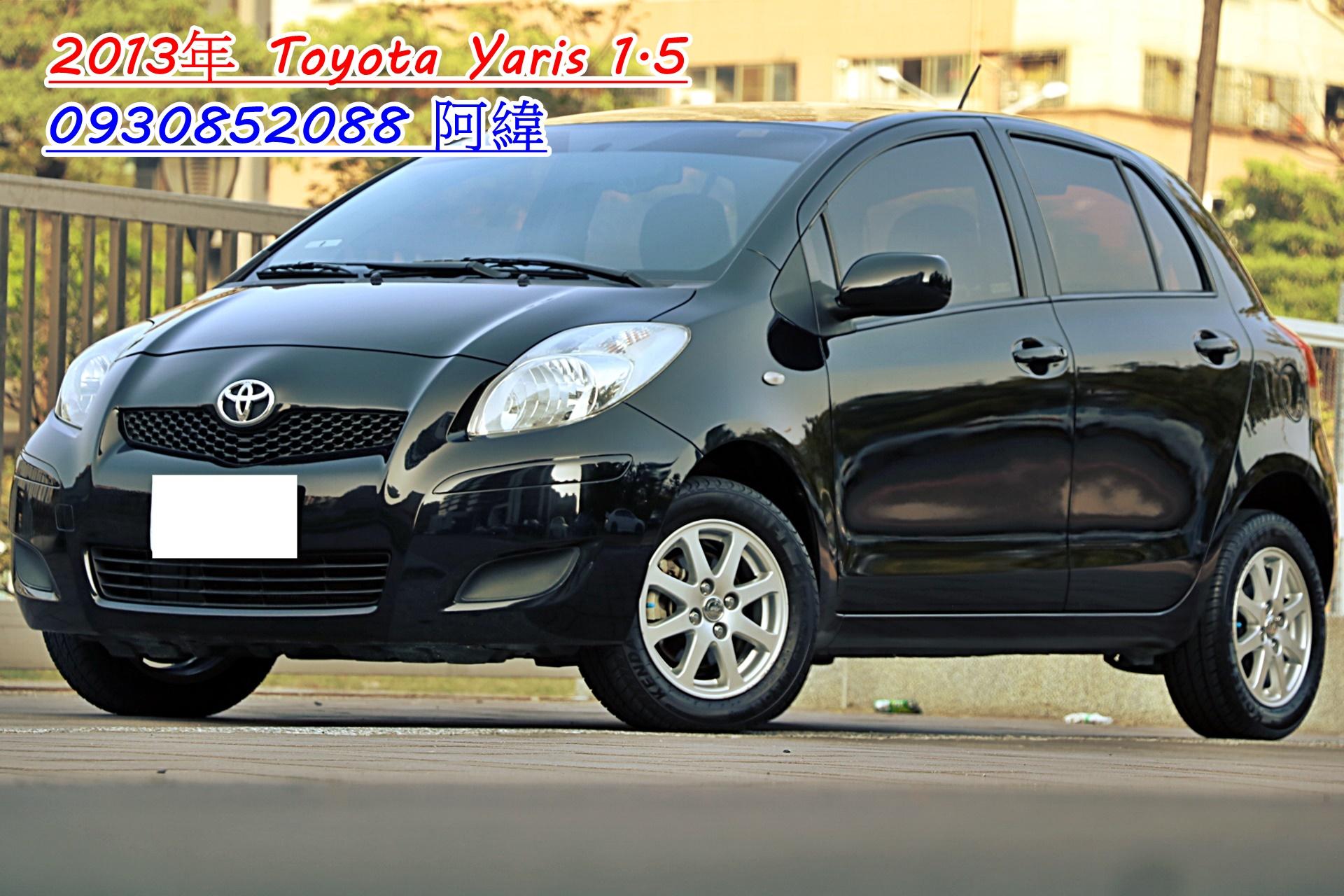 2013 Toyota 豐田 Yaris