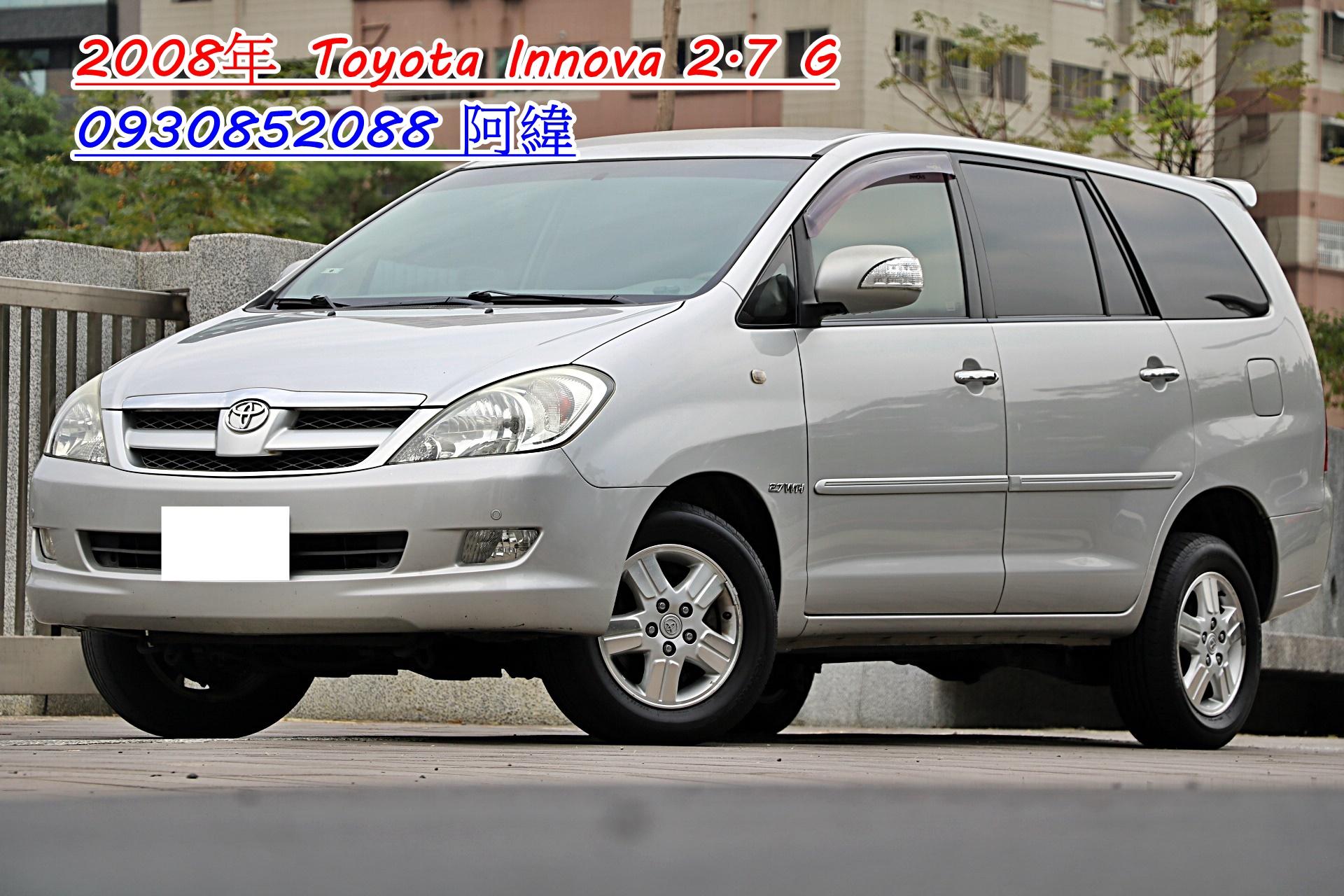 2008 Toyota 豐田 Innova